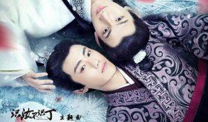Hàn Tử Cao – phim đam mỹ cổ trang Trung Quốc