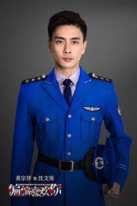 Huỳnh Tông Trạch chiếm trọn trái tim khán giả với vai Thẩm Văn Đào trong Vẫn cứ thích em